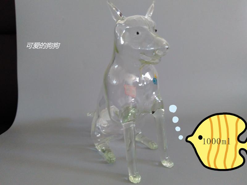 狗造型玻璃工艺酒瓶生肖狗酒瓶动物造型酒瓶1000ml