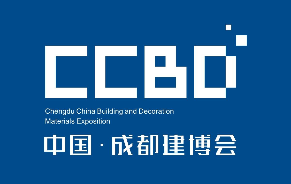 2018第18届成都建筑及装饰材料博览会-成都建博会主办