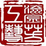 廣州鎏芳工藝品有限公司