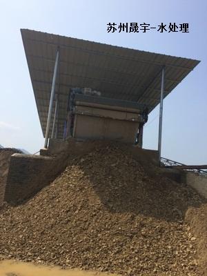 洗沙砂石废水沉淀剂型号价格
