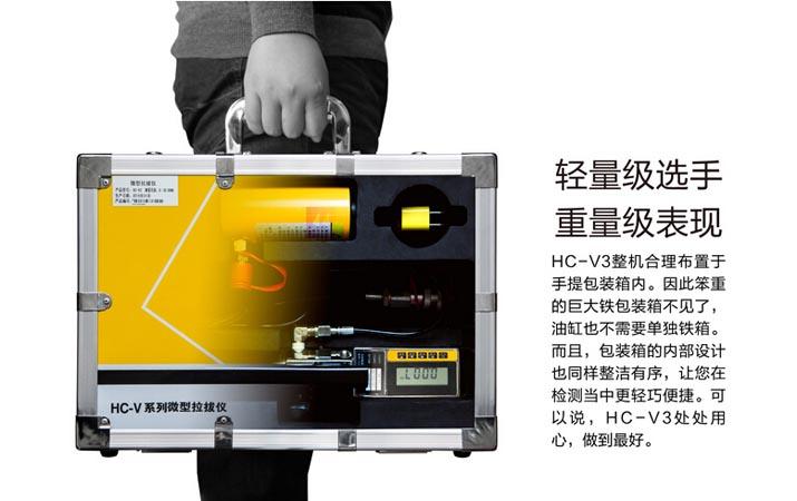 兴安钢筋保护层检测仪器去哪买