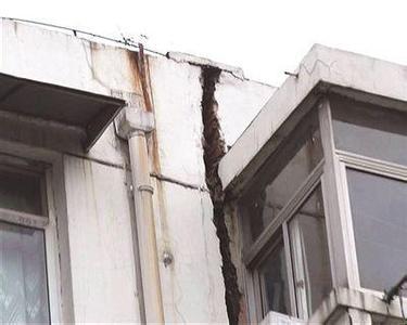 福建房屋质量检测公司在哪里
