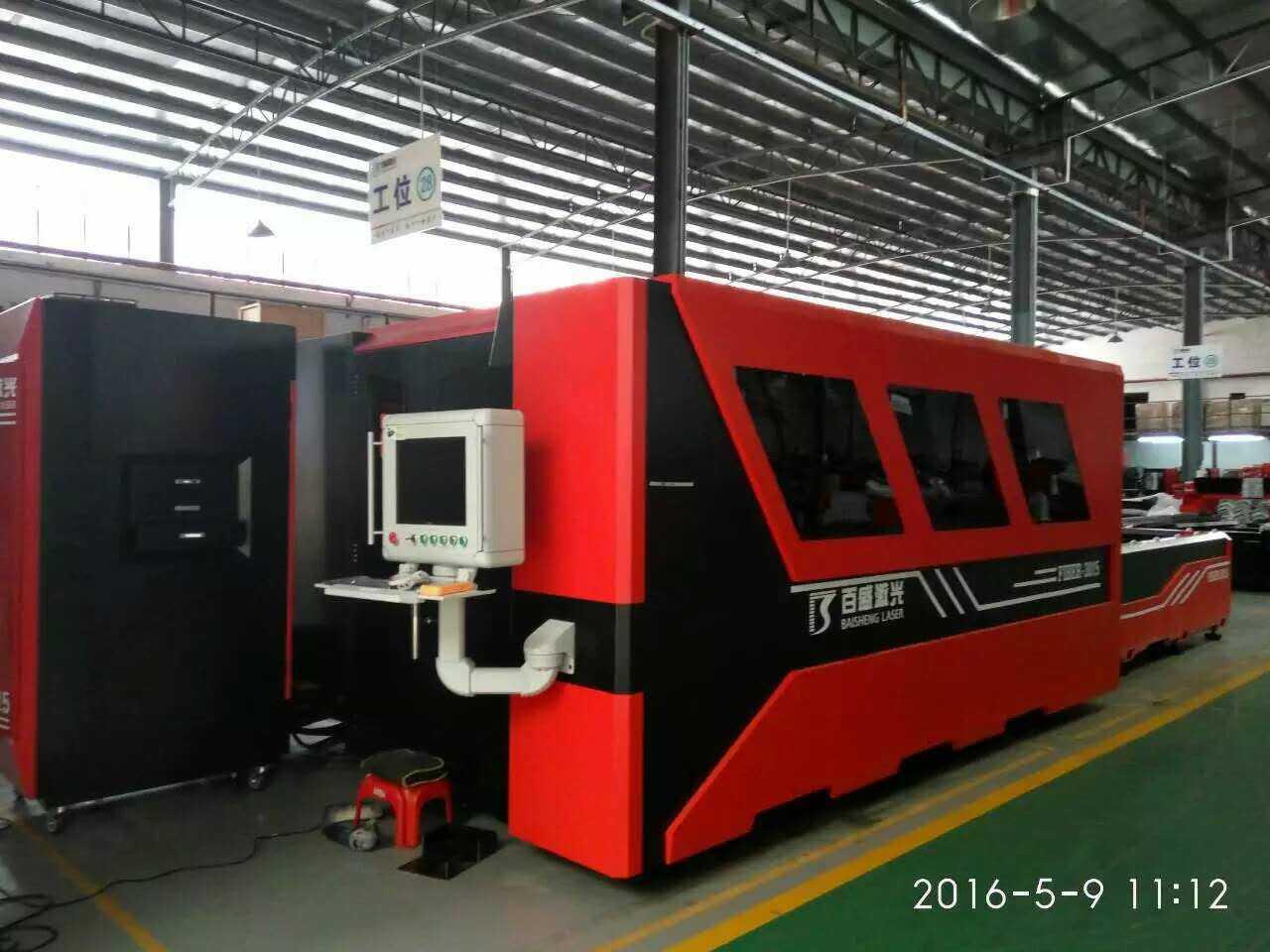 注册地:广州花都 主营产品:光纤激光切割机,广州百盛激光,激光切割机