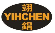 深圳翊锠機械有限公司