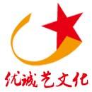 武漢優誠藝文化傳播有限公司