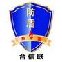 廣州市合信聯電信科技有限公司