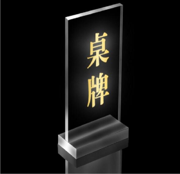 现货10*15亚克力桌牌台卡,厂家专业定制直销有机玻璃