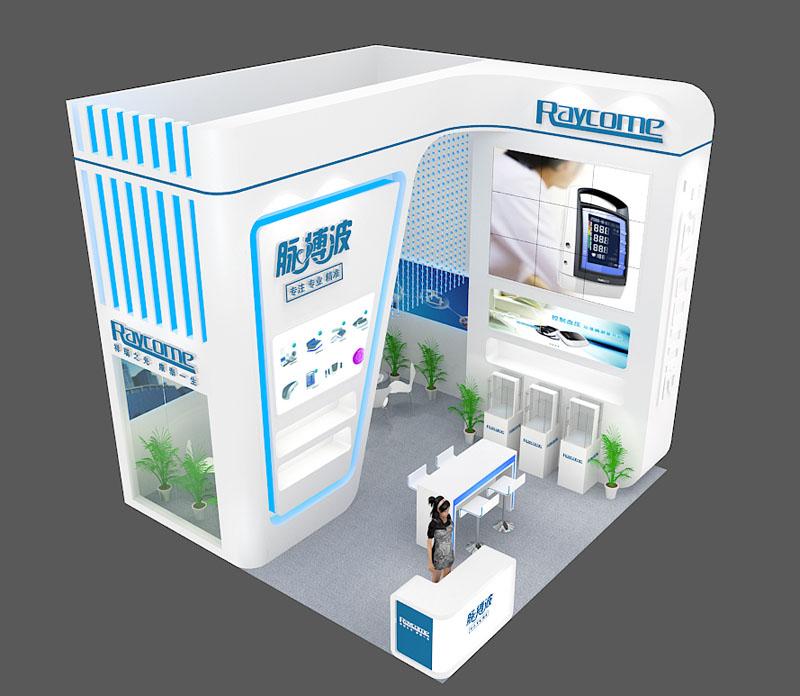 展览设计制作—rubber tech china2016中国国际橡胶技术展—展台设计图片