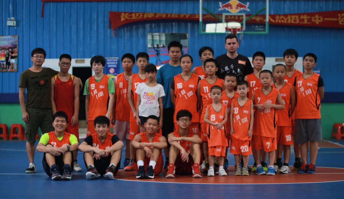 东莞哪里有教小孩子打篮球的