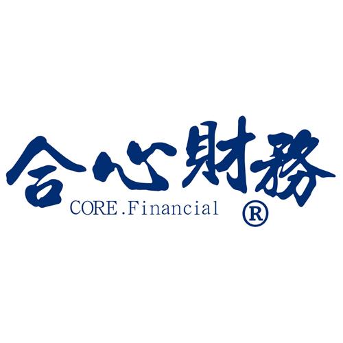 珠海市合心財務管理連鎖有限公司