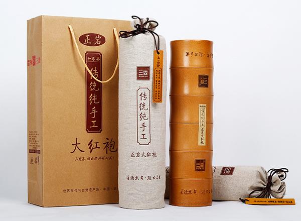 三霖<竹筒系列>纯手工大红袍