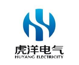 上海虎洋電氣設備有限公司