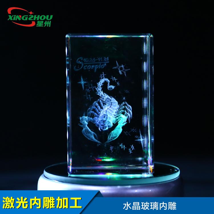 12生肖内雕礼品创意水晶亚克力玻璃生日礼物加工