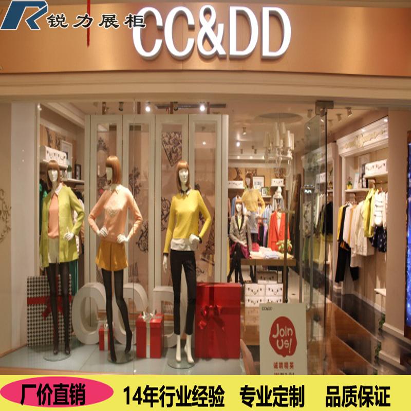 商场服装展示柜 欧式女装展柜 服装展柜货架 服装店展示柜定制