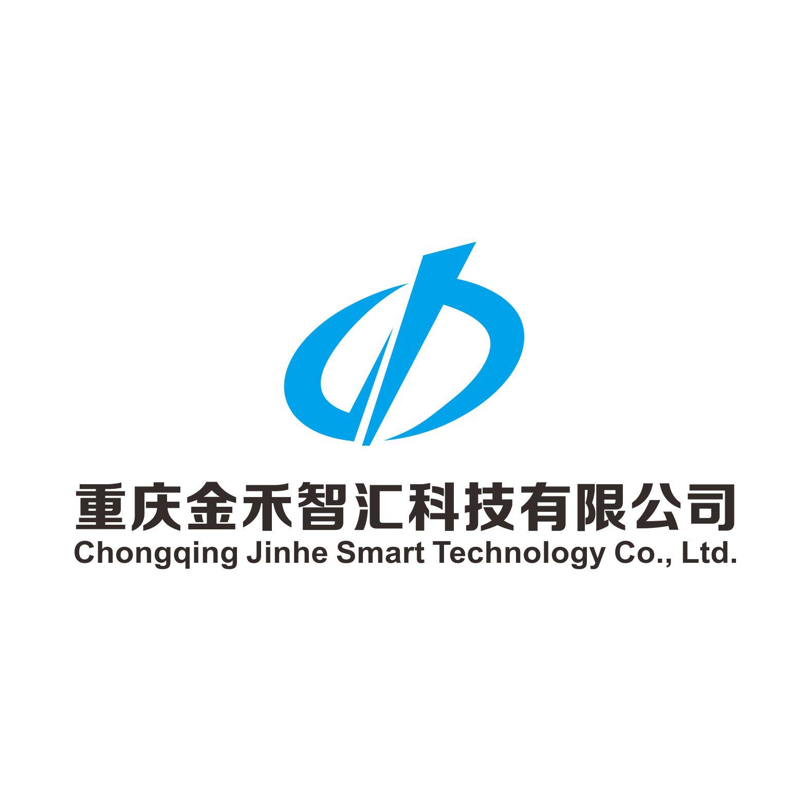 重慶金禾智匯科技有限公司