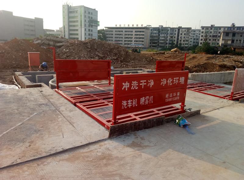 芜湖县工地车辆洗轮机优质供应商