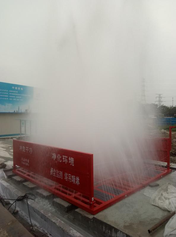 朝阳县工地车辆洗轮机专业销售