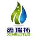 山東瑞拓環保科技有限公司