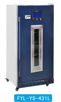 電池高低溫測試箱