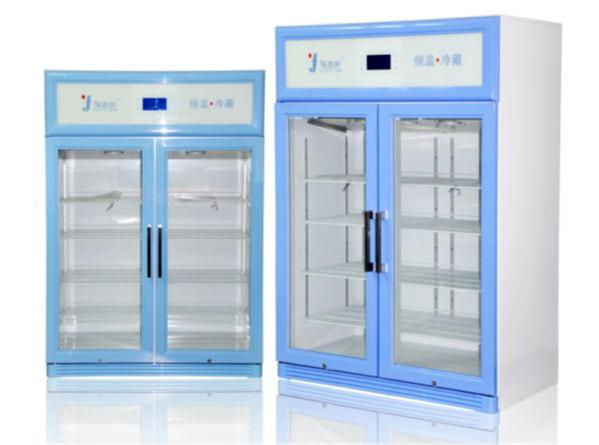 衛生院化藥品冰箱