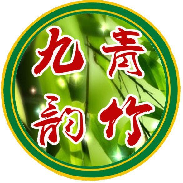 寧化縣九韻專業合作社