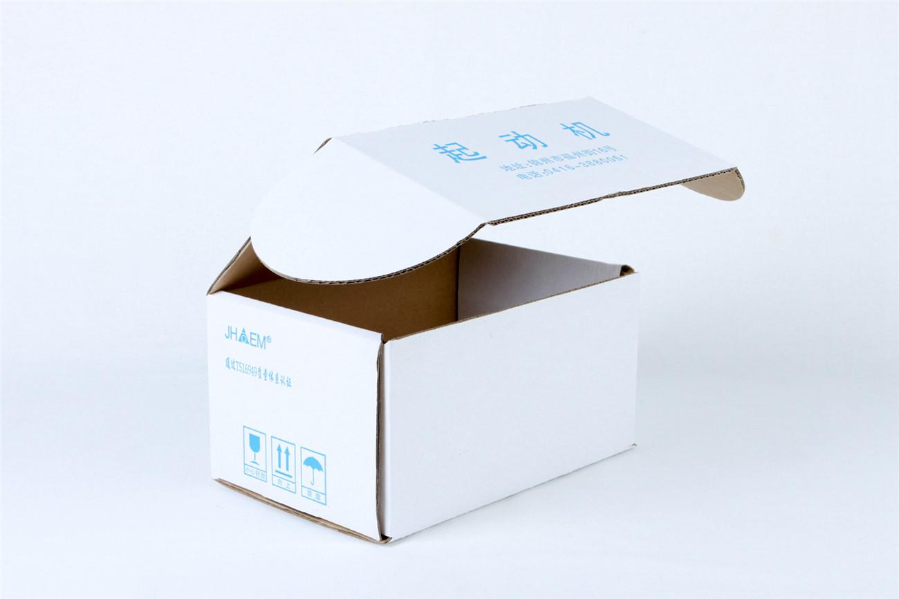 定做起动机纸箱飞机盒 定制纸箱包装盒 批发打包快递盒子印刷logo