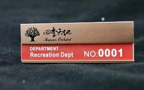 西安徽章定制 镀镍填白漆校徽工牌加工 锌合金纪念章