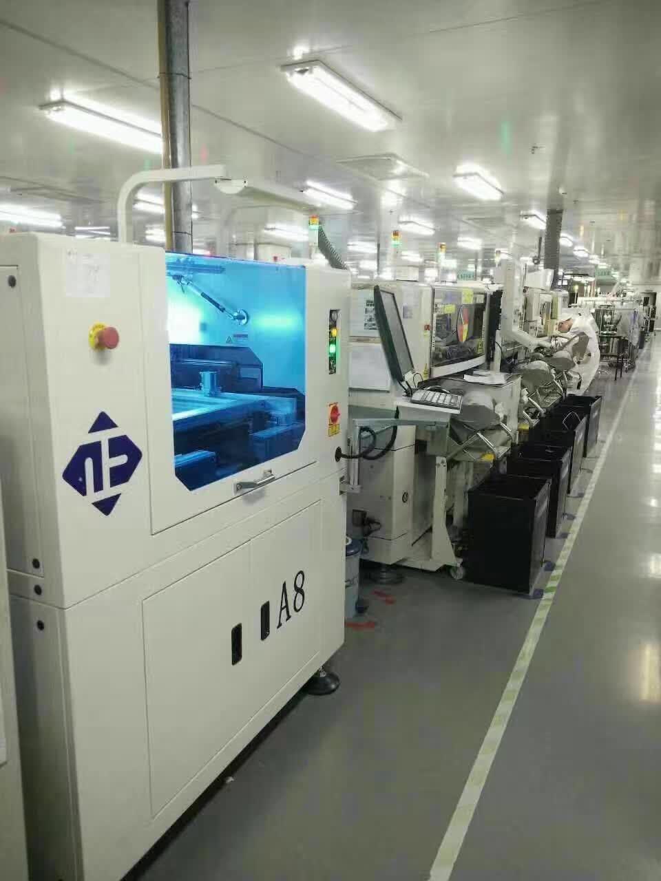 全自动印刷机_全自动印刷机