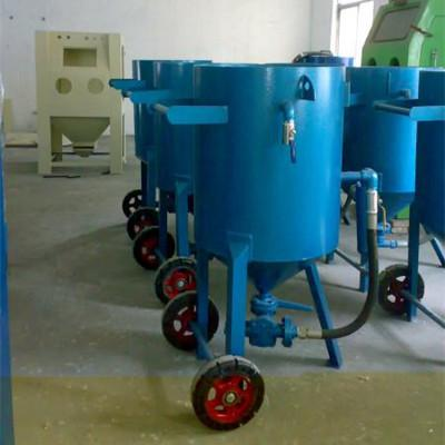 淮安开放式移动表面除锈喷砂机 普压移动喷砂机