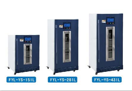 電池測試恒溫箱FYL-YS-430L