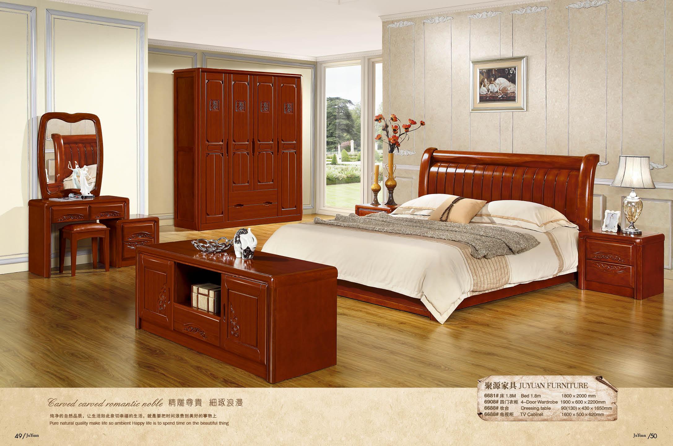 广东聚源品牌高端家具,床 四门衣柜 妆台 电视柜定制,坂木结合楠木