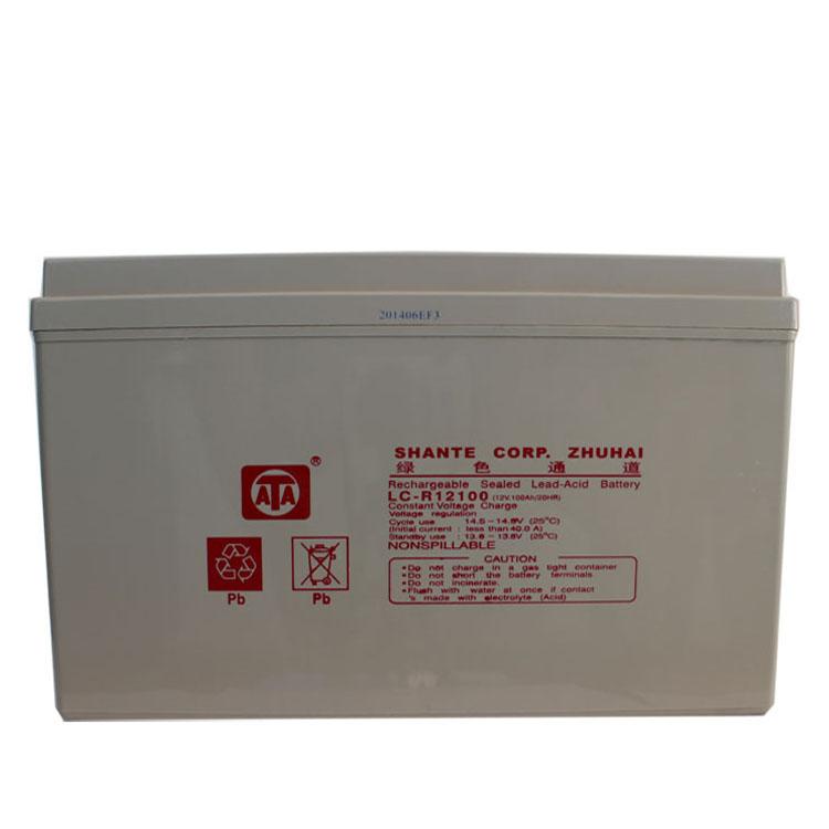 ata铅酸蓄电池供应商报价