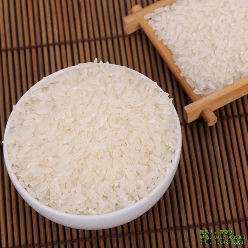 黑龙江有机大米哪家便宜-金色禾田米业-东北有机大米