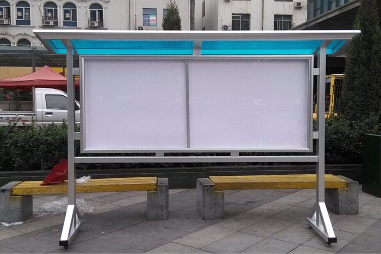 移动宣传栏,移动宣传栏加工,室内外移动宣传栏,铝型材室内宣传栏 产品特性: 组装方便、简易、轻便,底部采用万向轮设计,使展架可以方便移动。 开启式边框设计,随时更换展示画面 主体材质:优质加厚铝合金型材 配 件:国标五金配件 背 板:4mmPVC、8mm磁性白板或3mm铝塑板(选配) 面 板:4mmPVC或5mmKT板(选配) 常规尺寸:展板尺寸120*240cm 整体尺寸 高200*宽260cm 展板尺寸120*80cm 整体尺寸 高200*宽100cm 其他尺寸可以按客户要求定做。 产品使用:适用于会
