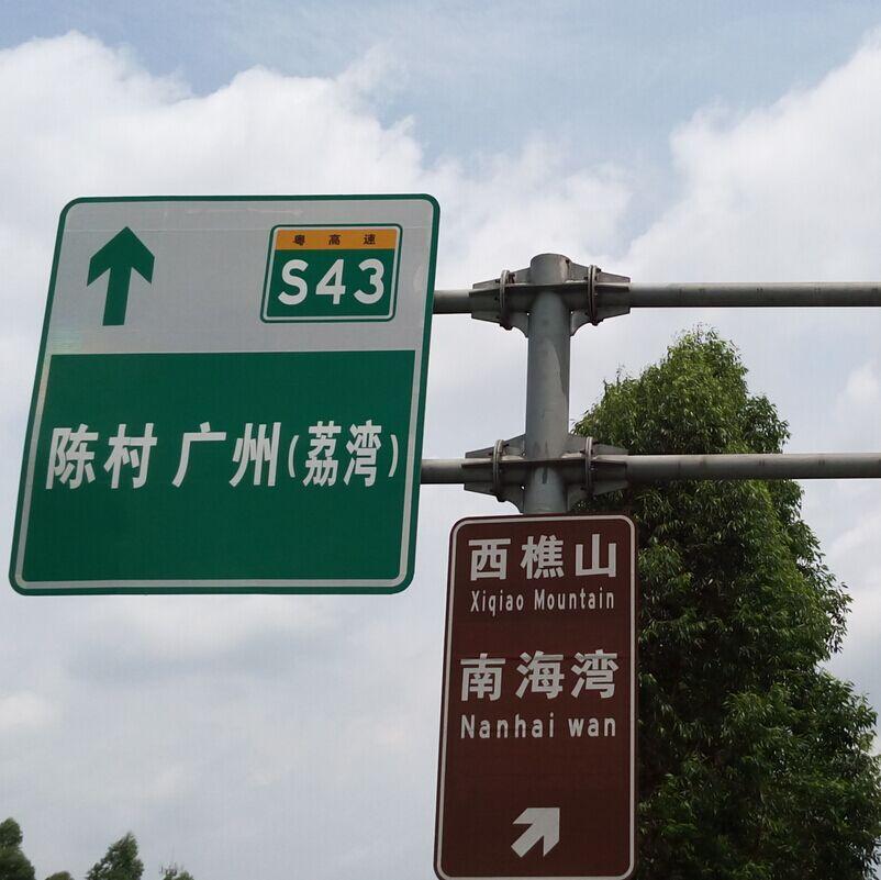 工业区标志牌,珠江旅游景点,麻涌公园标识,樟木头道路广告标识牌.