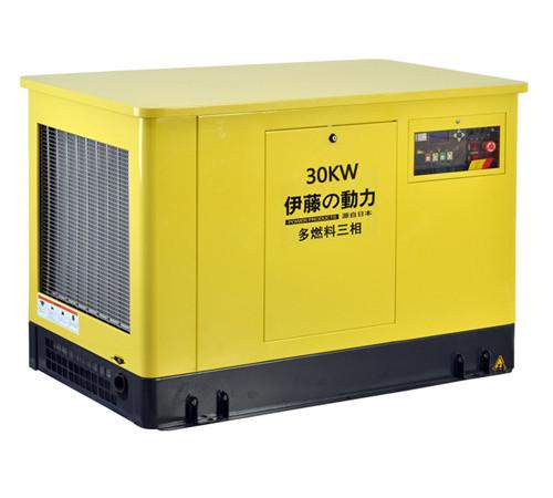 30kw靜音汽油發電機