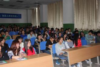 上海化妆培训学校