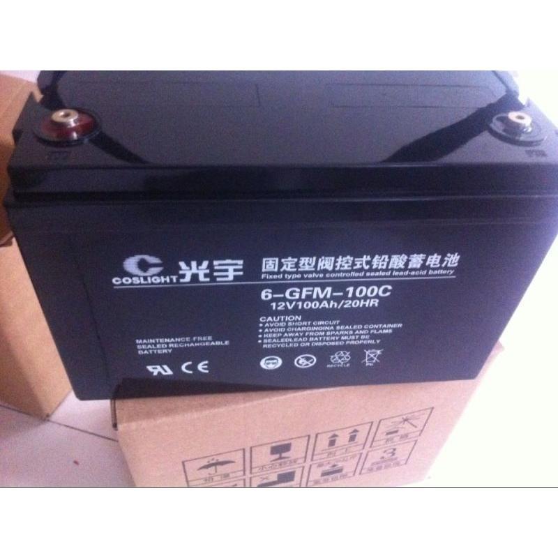 山西光宇蓄电池 GFM-400C 产品说明