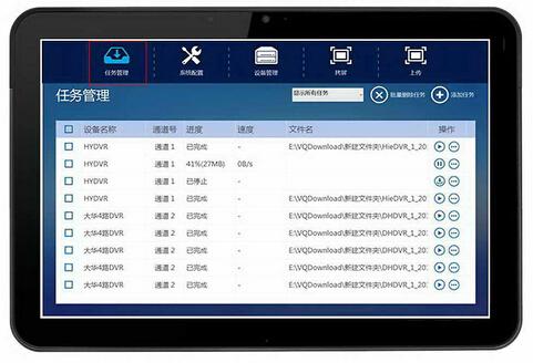 视频通�_千视通视频侦查全能平板
