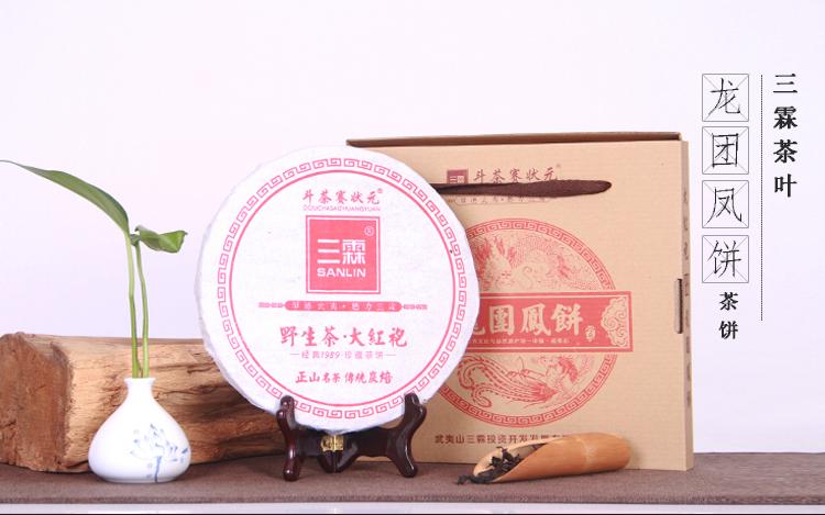三霖<茶饼系列>1989野生大红袍