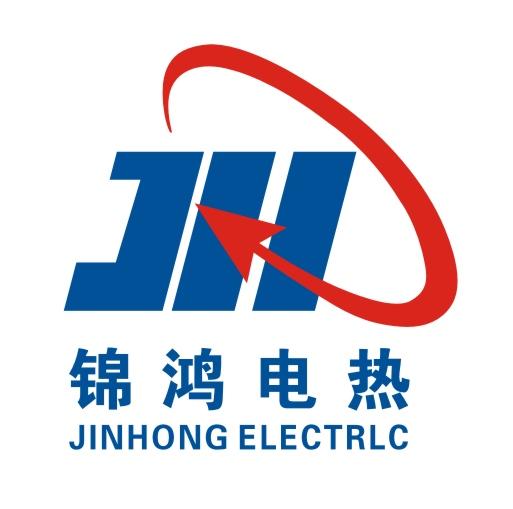 東莞市錦鴻電熱制品有限公司