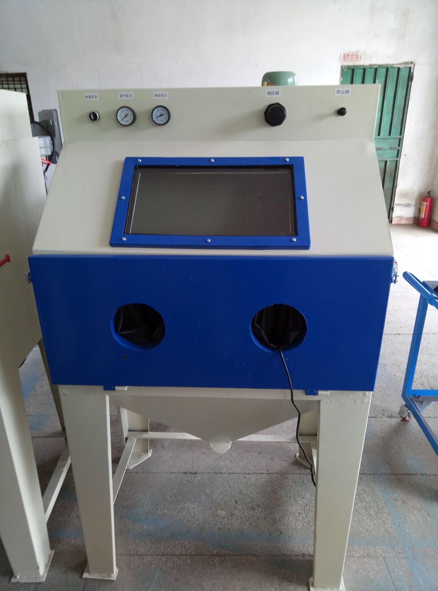 黄江手动喷砂机环保无尘喷砂机9060小型手动喷砂机