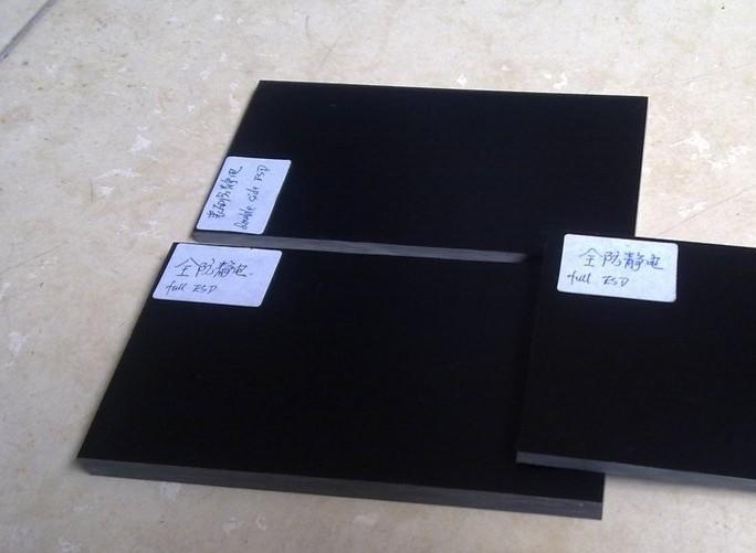 明光玻纤板安徽瑞发生产厂家13956007664