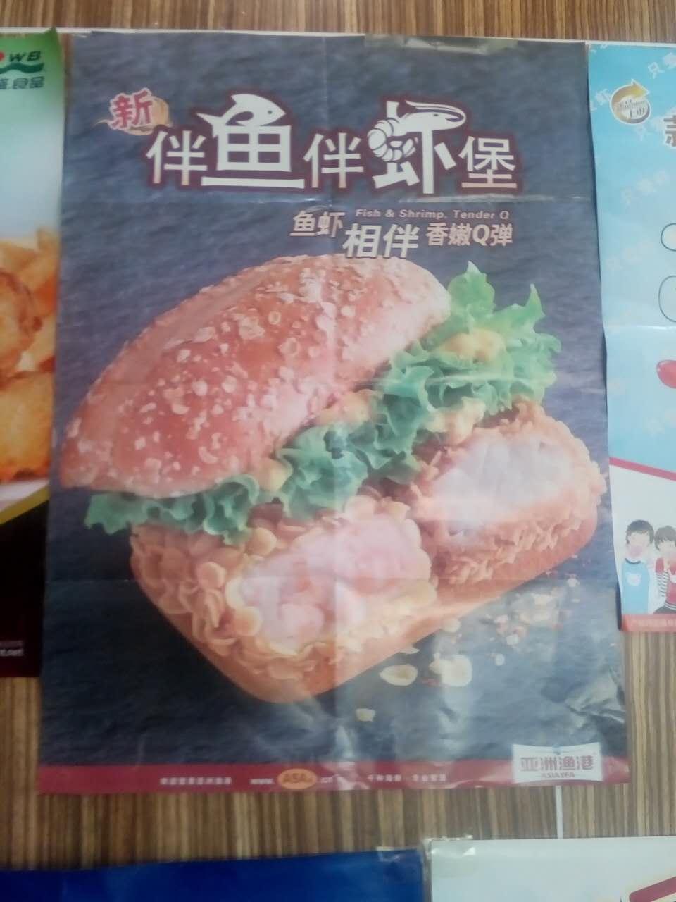 鸡东快餐店休闲食品 伴鱼伴虾堡经营直销 优质原料