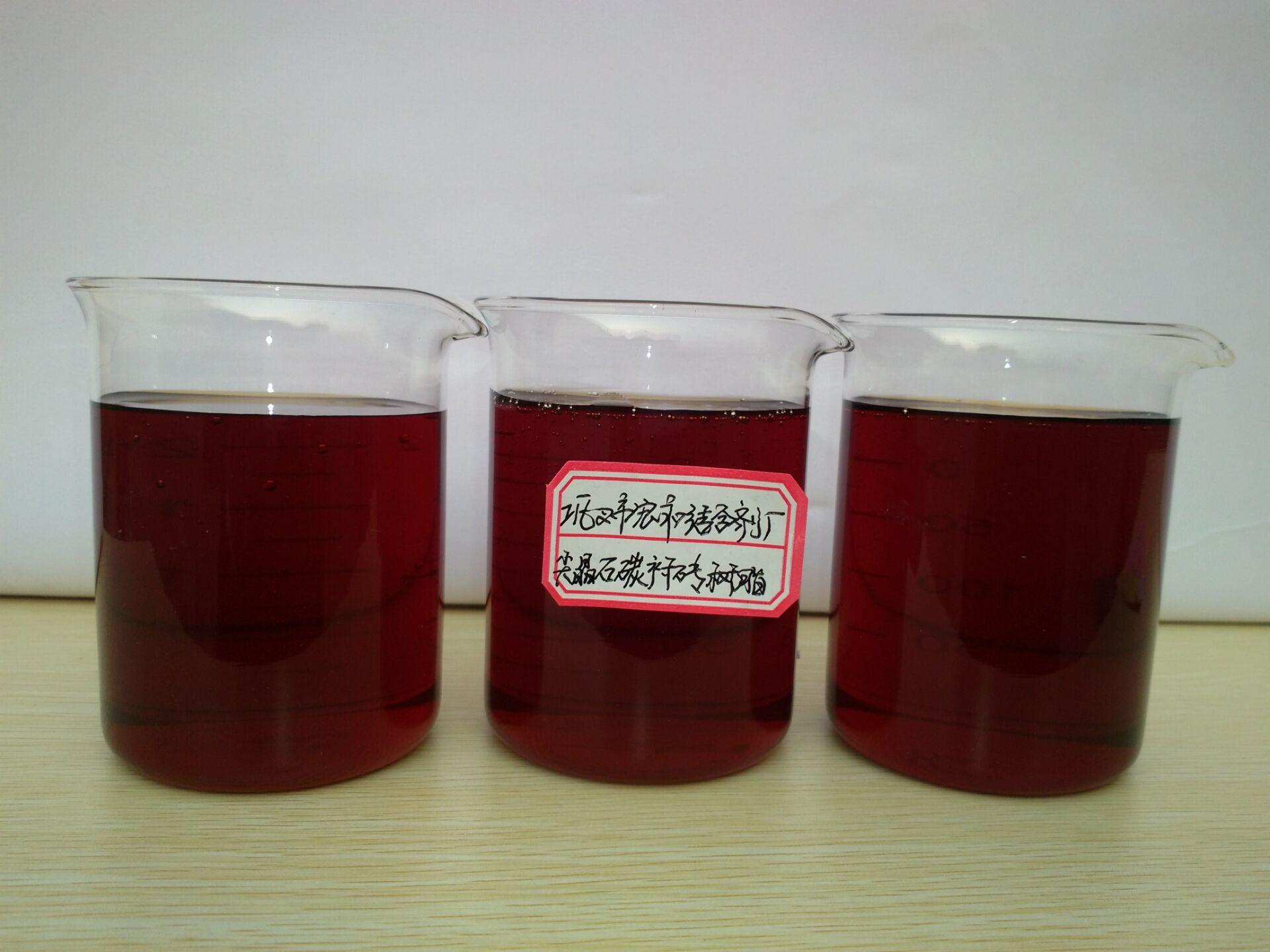 厂家直销液体酚醛树脂水溶性树脂