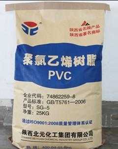 北元 SG-8 PVC