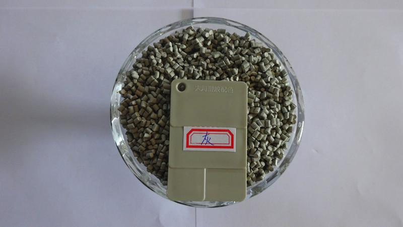 色母厂家直销高浓度分散性好 灰 色母粒 彩色母粒 注塑色母