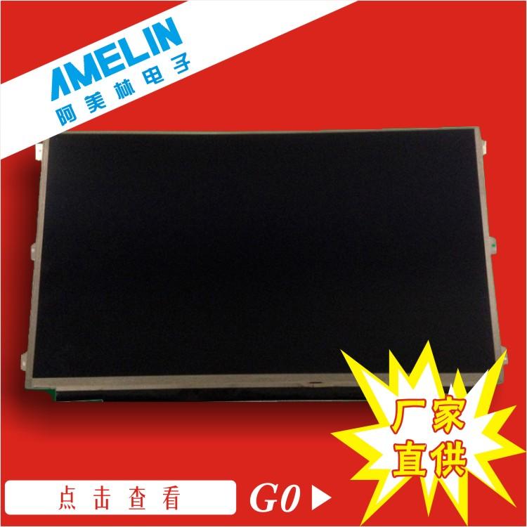 13.3英寸TFT液晶显示屏 TN型 1366*768分辨率 亮度200 高清数码屏
