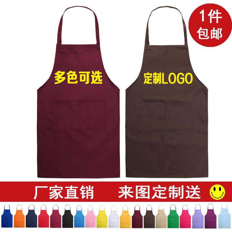 久魄 广告促销围裙 挎式围腰,厂家直销,价格便宜