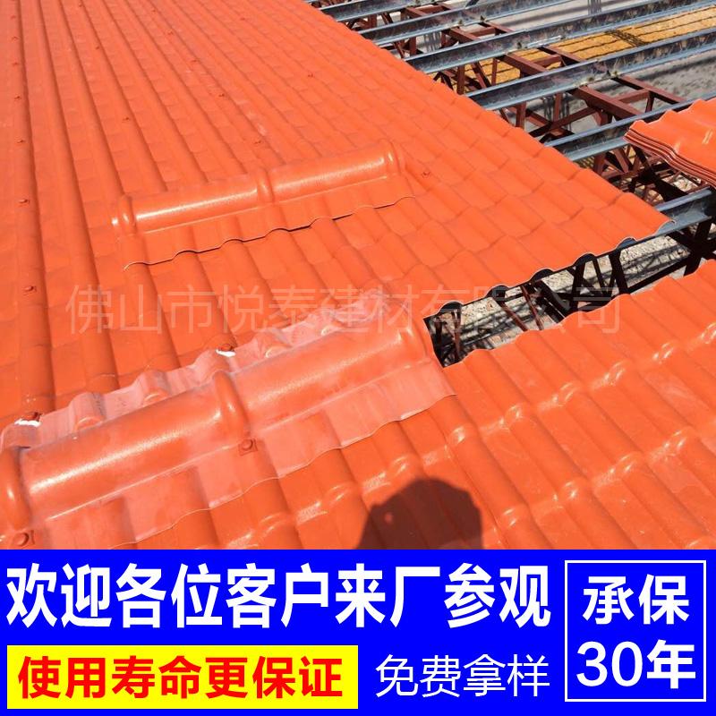 供应合成树脂瓦 塑料瓦 民房屋顶瓦 耐腐蚀屋面瓦 asa材质 质量保证
